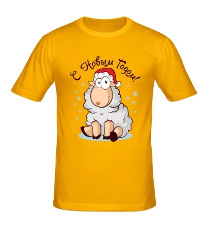 Мужская футболка Новогодняя овечка