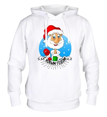 Толстовка с капюшоном Дед Мороз: с Новым годом