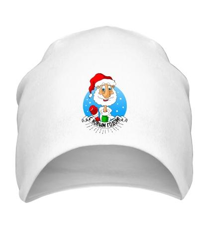 Шапка Дед Мороз: с Новым годом