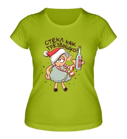 Женская футболка Коза: стекл как трезвышко