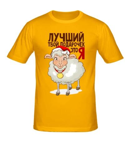 Мужская футболка Коза: твой лучший подарок