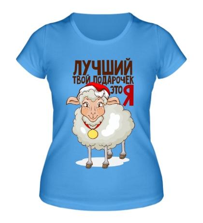 Женская футболка Коза: твой лучший подарок