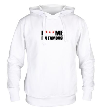 Толстовка с капюшоном Fuck me Im Famous!