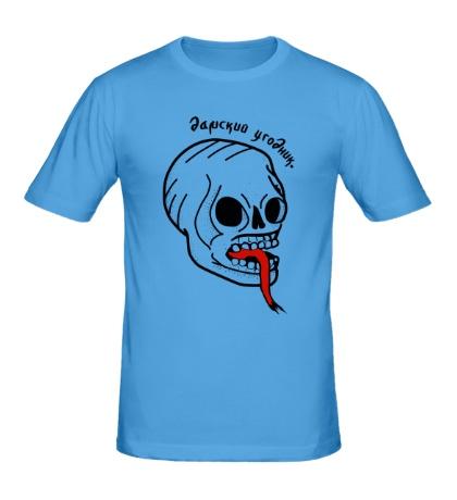 Мужская футболка Дамский угодник