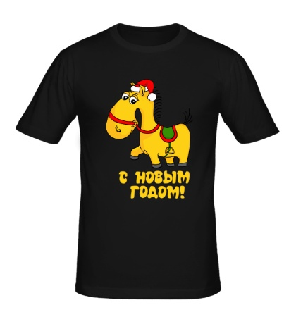 Мужская футболка Жёлтая лошадка