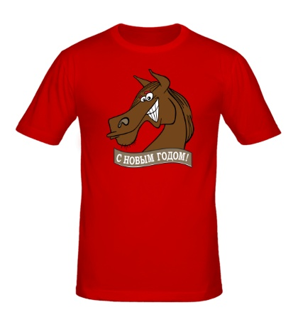 Мужская футболка Улыбающийся конь