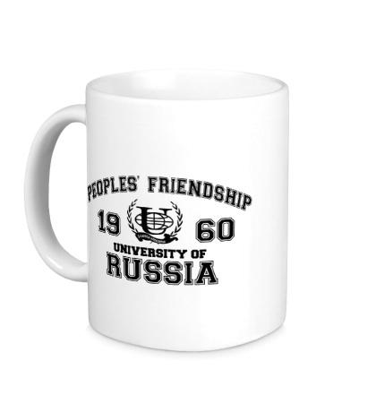 Керамическая кружка РУДН Университет