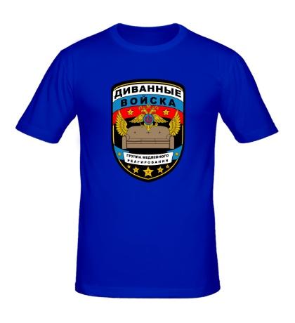 Мужская футболка Диванные войска России