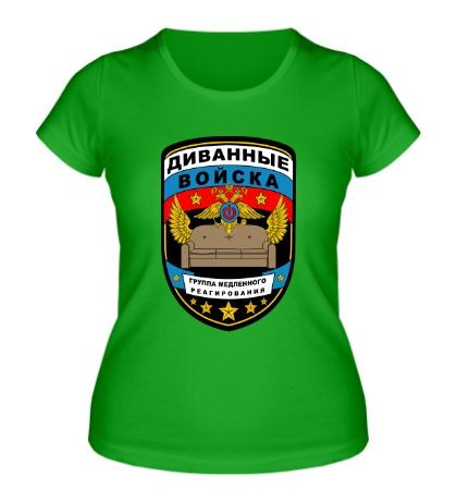 Женская футболка Диванные войска России