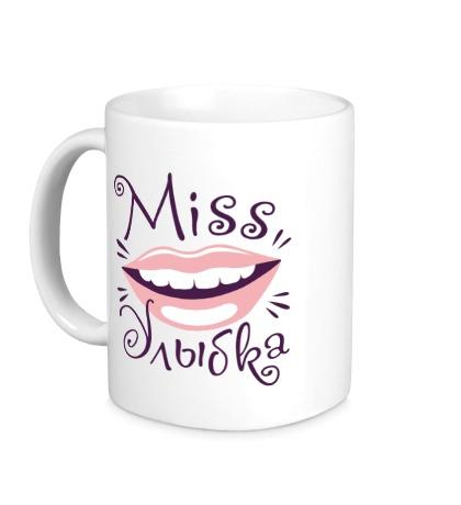 Керамическая кружка Мисс улыбка