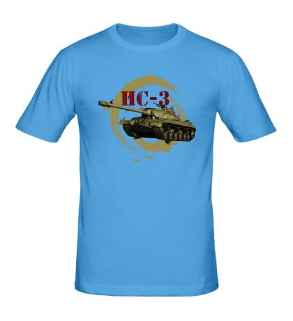 Мужская футболка ИС-3