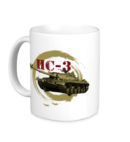 Керамическая кружка ИС-3