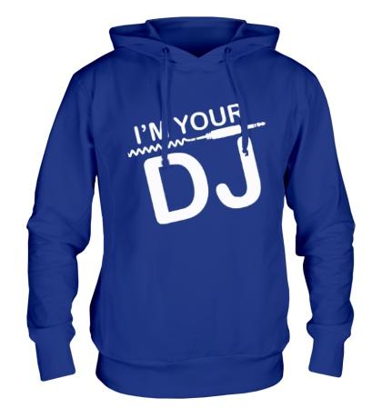 Толстовка с капюшоном Im your DJ