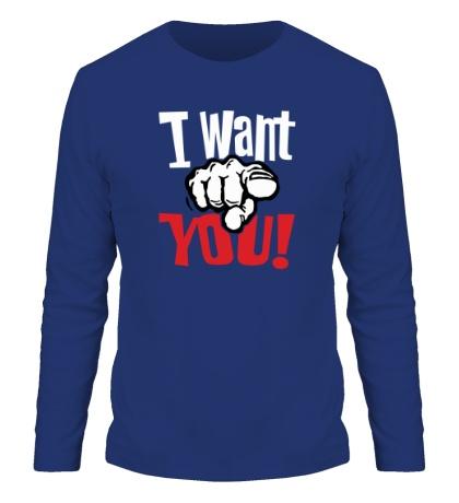 Мужской лонгслив I want you!
