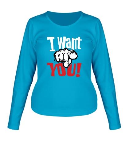 Женский лонгслив I want you!