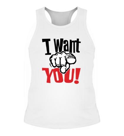 Мужская борцовка I want you!