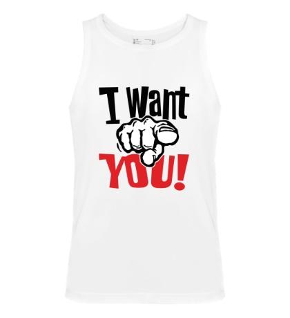 Мужская майка I want you!