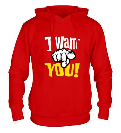Толстовка с капюшоном I want you!