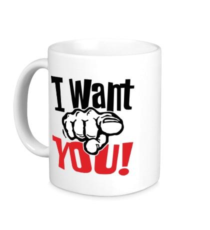 Керамическая кружка I want you!