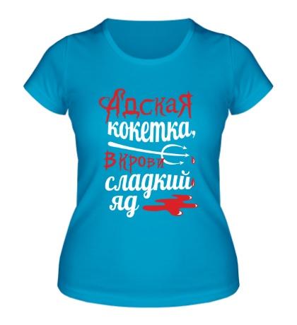 Женская футболка Адская кокетка