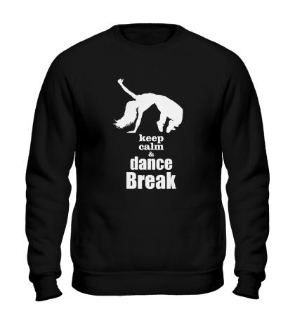Свитшот Keep Calm & Dance Break Girl