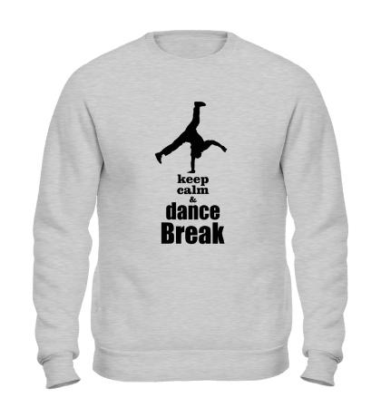 Свитшот Keep Calm & Dance Break Boy