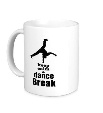 Керамическая кружка Keep Calm & Dance Break Boy