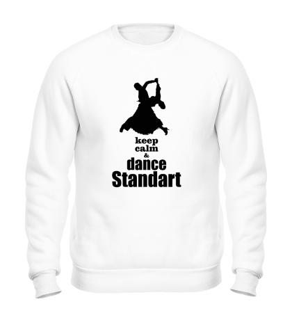 Свитшот Keep Calm & Dance Standart