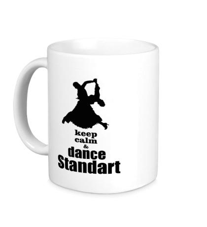 Керамическая кружка Keep Calm & Dance Standart