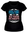 Женская футболка «Море зовет, волна поёт» - Фото 1