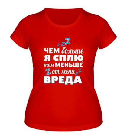 Женская футболка Меньше вреда