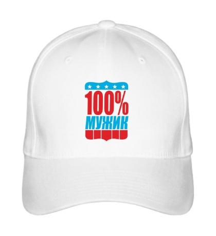Бейсболка 100% Мужик