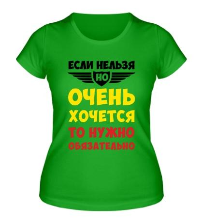 Женская футболка Очень хочется