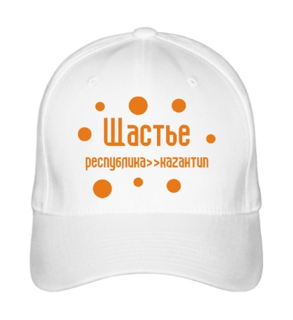 Бейсболка Республика Казантип