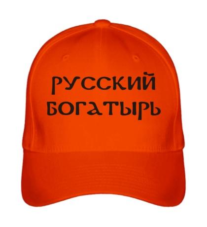 Бейсболка Русский богатырь