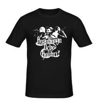 Мужская футболка Kavabanga Depo Kolibri