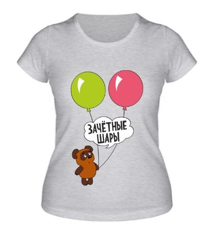 Женская футболка Зачётные шары