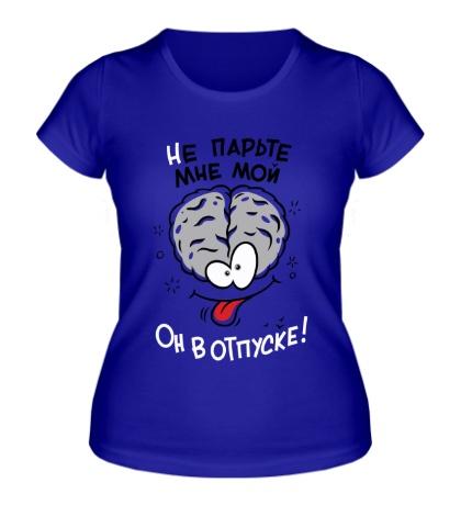 Женская футболка Мозг в отпуске
