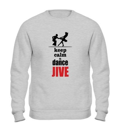 Свитшот Keep calm & dance JIVE