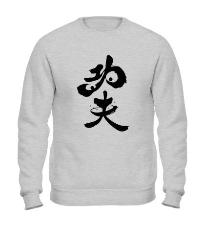 Свитшот Po the Kung Fu Panda