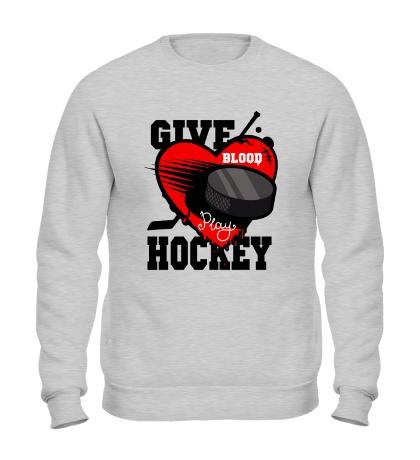 Свитшот Give Blood Hockey