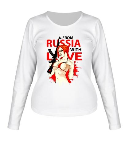 Женский лонгслив Из России с любовью