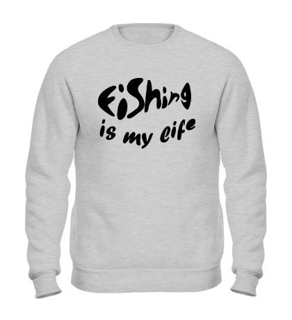 Свитшот Fishing is my Life