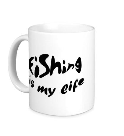 Керамическая кружка Fishing is my Life