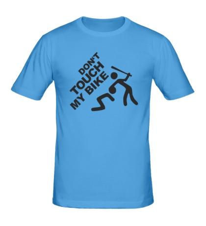Мужская футболка Dont touch my Bike