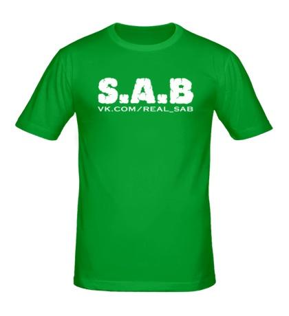 Мужская футболка SAB