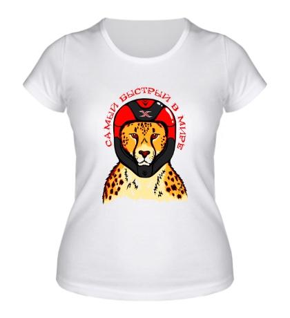Женская футболка Быстрый в мире леопард