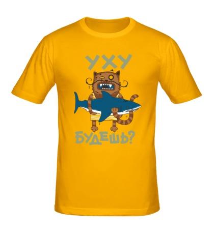 Мужская футболка Уху будешь?