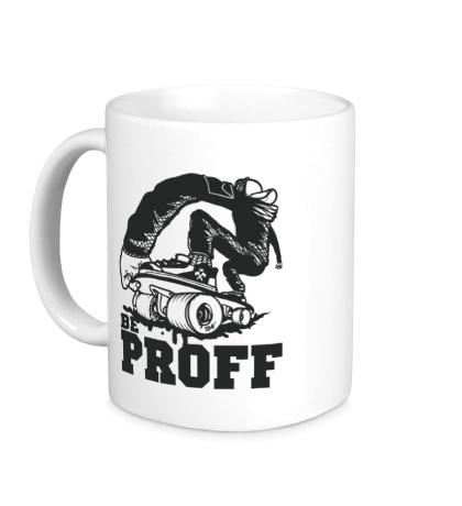 Керамическая кружка Be Proff
