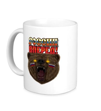 Керамическая кружка Медведь: Россия вперед